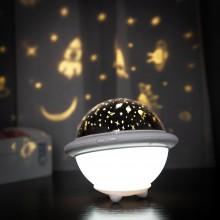 Проектор звездного неба Losso - детский ночник НЛО белый